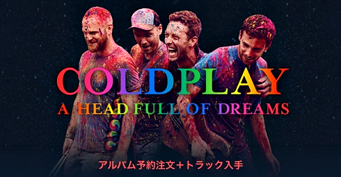 itunes coldplay A Head Full of Dreams
