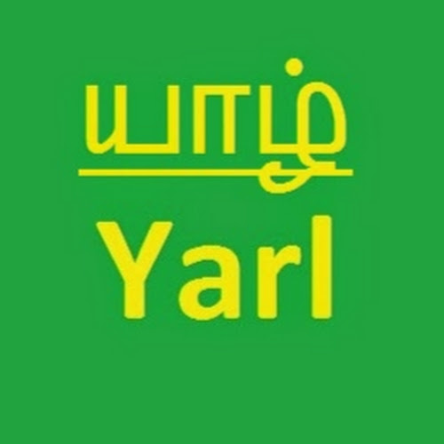 Kayal KH images, pictures