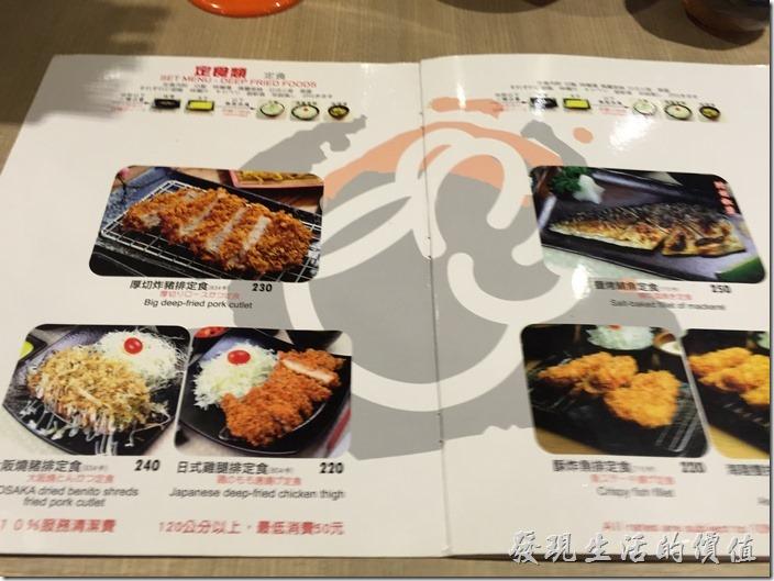 台北南港【斑鳩的窩】日式炸豬排專賣店的菜單,第一頁是招牌菜色。
