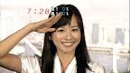AikoKaitou1392550105.jpg