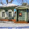 Дом-музей Д.П. Багаева