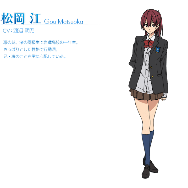free-dtl-character-gou.png