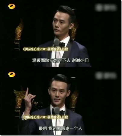 2015.12.05 Wang Kai X People in News - 王凱 新聞當事人 02 - Copy (3)