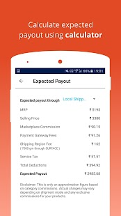 Paytm Mall Store Manager APK for Bluestacks