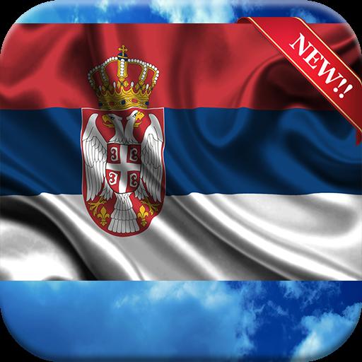 Android aplikacija Serbia flaglw na Android Srbija