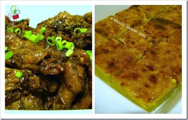 ADOBONG CHICK.WINGS & BAKED CASSAVA© BUSOG! SARAP! 2010