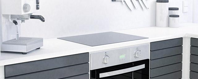 Vendita online accessori e ricambi elettrodomestici paritec paritec ricambi - Ricambi rubinetti cucina ...