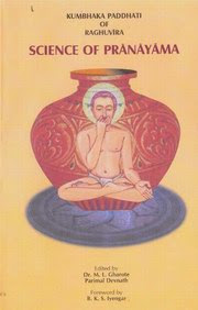 Cover of Sri Swami Sivananda's Book The Science Of Pranayama