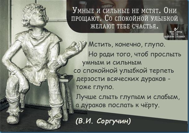 RU_QE_silnye