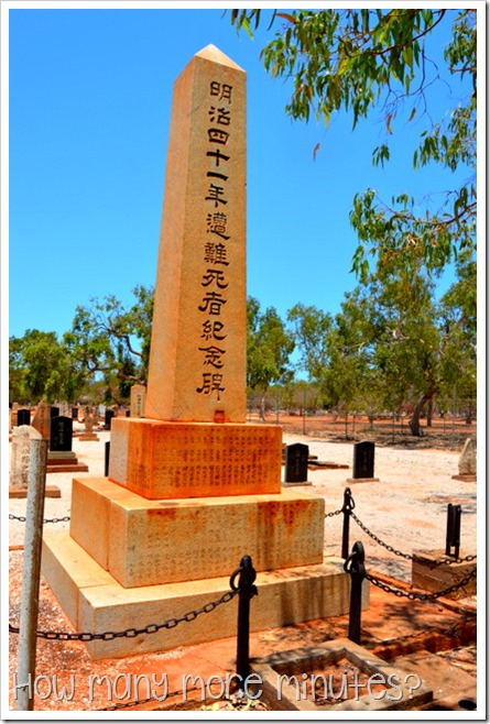 The Japanese Cemetery in Broome | How Many More Minutes?