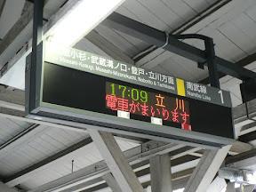 P1070887.JPG