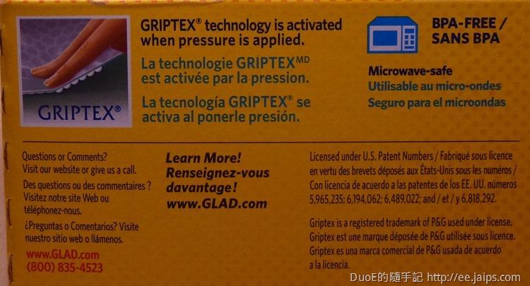 GRIPTEX