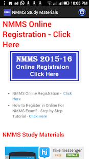 NMMS Study Materials - screenshot