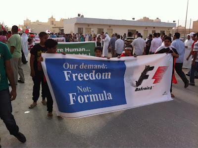 протесты против Гран-при Бахрейна 2012
