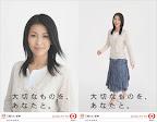 松隆子の壁紙プレビュー