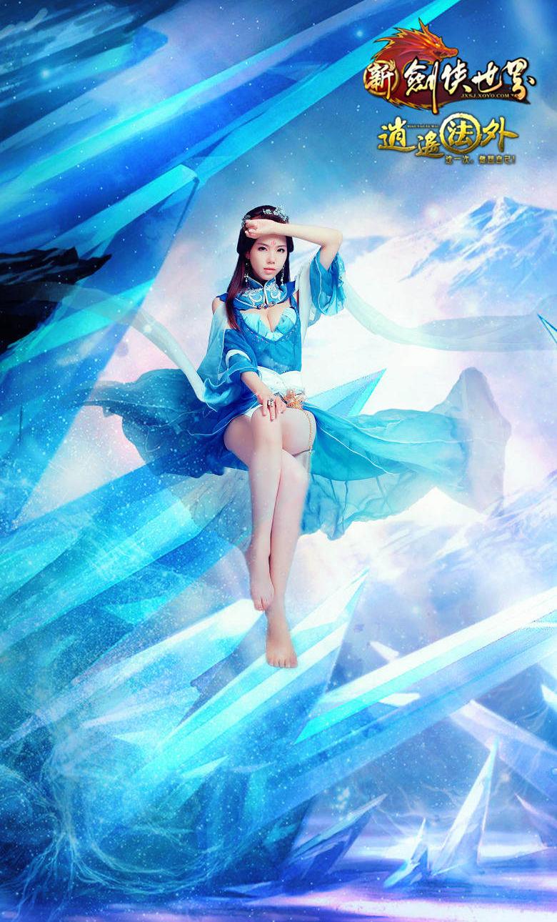 Diệp Tử Huyên quyến rũ với cosplay Kiếm Hiệp Thế Giới - Ảnh 3