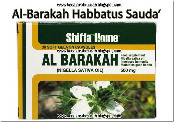 Al-Barakah Habbatus Sauda