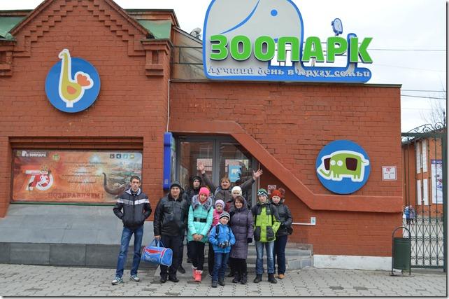 Екатеринбург 326