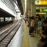 shibuya station in Yokohama, Tokyo, Japan