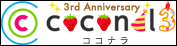 logo-3rd-campaign-pc