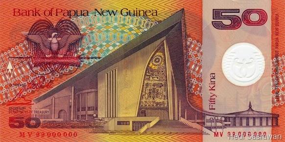 Mata uang Kina