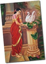 102-Dhamayanthi