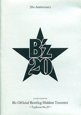 [TV-Variety] B'z Party 20周年記念DVD「B'z Official Bootleg Hidden Treasure ~Typhoon No.20~」 (2008/09)