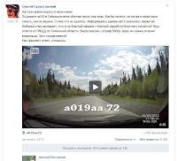 2015-06-02 21-39-32 Скриншот экрана (2).png