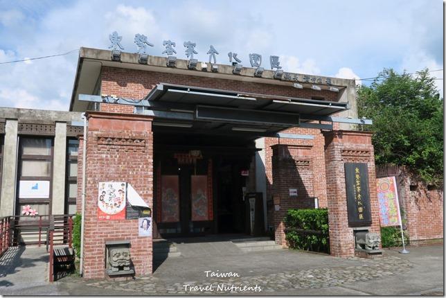 東勢舊火車站暨客家文化園區 (35)