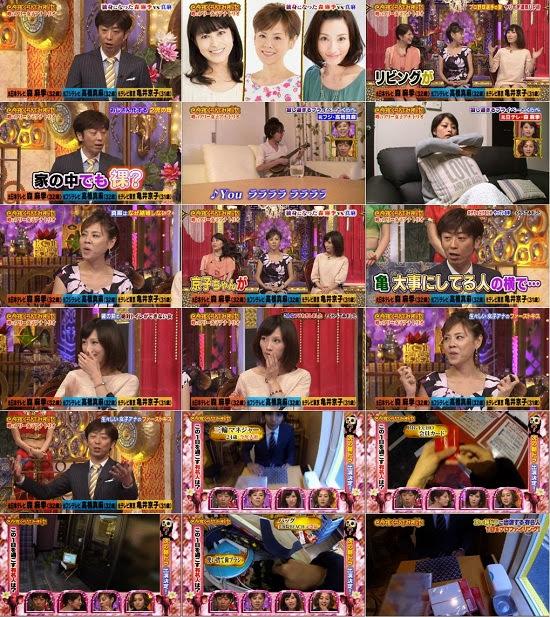 (TV-Variety)(720p)(NMB48) NMBとまなぶくん NMB to Manabukun ep139 160121