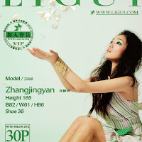 LiGui 2013.08.30 Model 张静研[30+1P] cover.jpg