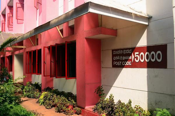 Анурадхапура почтовый индекс