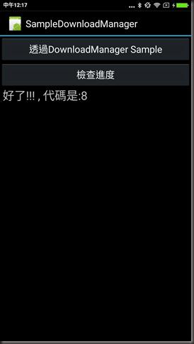 Screenshot_2015-11-30-12-17-05