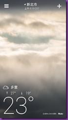 Screenshot_2014-03-27-08-19-43