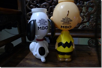 MBO The Peanuts Movie Charlie Brown and Snoopy Cup