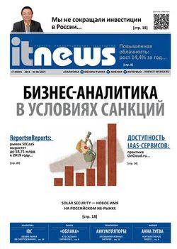 IT News №5 (май 2015)