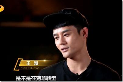 2015.12.05 Wang Kai X People in News - 王凱 新聞當事人 03