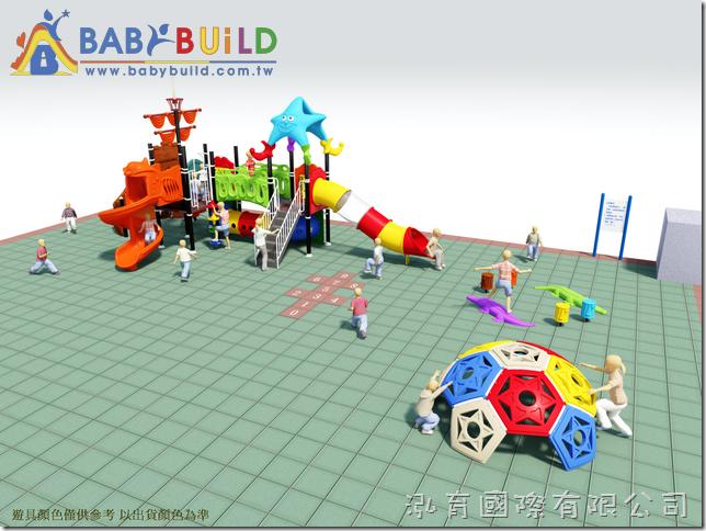 BabyBuild 海盜船主題遊戲器材
