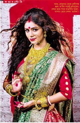 bengali women hot