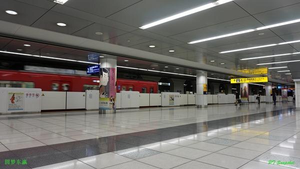 羽田搭京急电铁