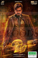 Suriya Triple Role / 3 Roles For 24 Movie - Athreya Is A Villain