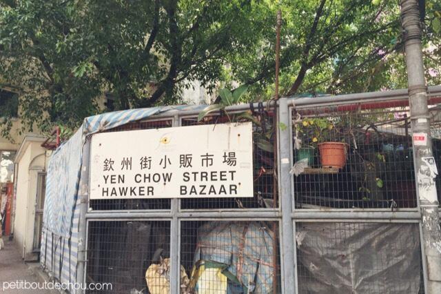 Yen Chow Street market, Sham Shui Po, fabric market Hong Kong