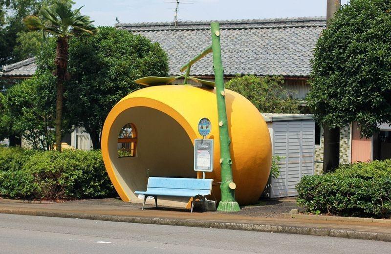 konagai-isahaya-fruit-bus-stops-12