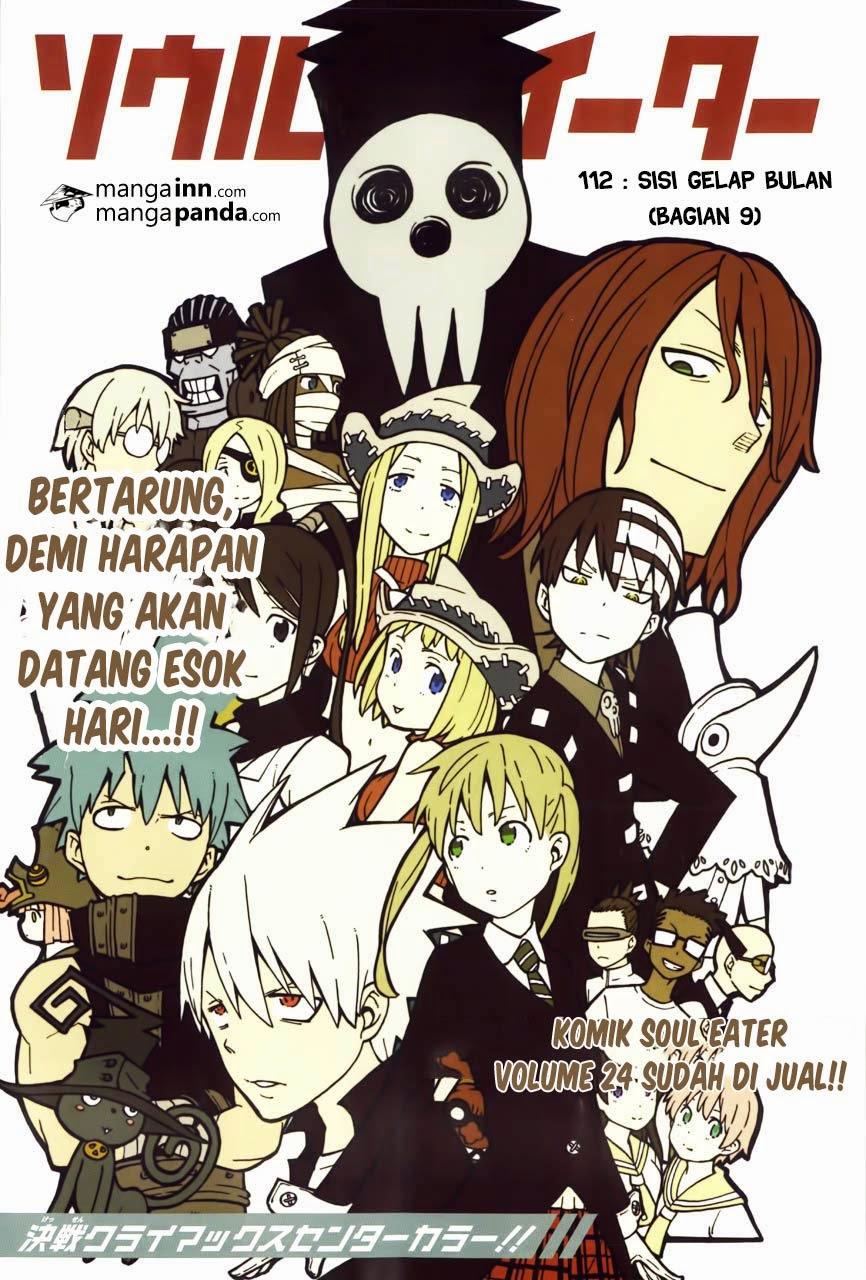 Dilarang COPAS - situs resmi www.mangacanblog.com - Komik soul eater 112 113 Indonesia soul eater 112 Terbaru |Baca Manga Komik Indonesia|Mangacan