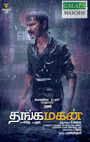 Thanga Magan Dhanush News Updates, Images, Story, Release On Dhanush Thangamagan