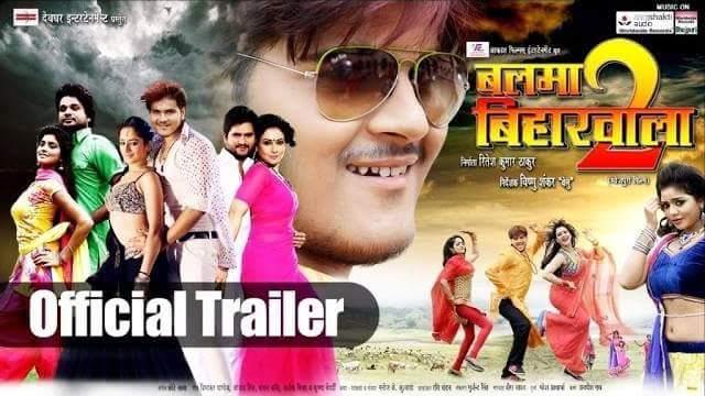 free download Joru Ka Ghulam full movie mp4