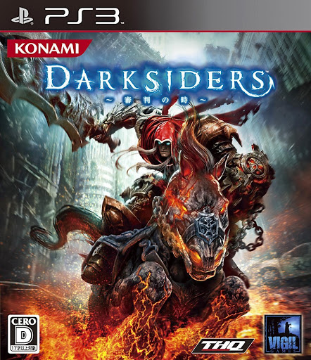[GAMES] ークサイダーズ~審判の時~ / Darksiders Shinpan no Toki (PS3/JPN)