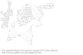 [AA]Nephrite (Jewelpet)