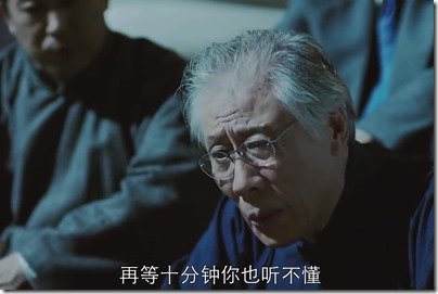 All Quiet in Peking - Wang Kai - Epi 01 北平無戰事 方孟韋 王凱 01集 10