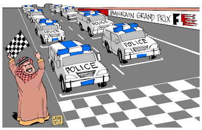 старт гонки - карикатура Carlos Latuff на тему Гран-при Бахрейна 2012